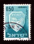 Vapenskölden av rishon leziyyon, israel — Stockfoto