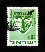 Herb hadera, izrael — Zdjęcie stockowe