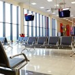 Airport lounge — Stockfoto