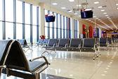 Airport lounge — Stock Photo