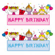 Celebrating birthday party — Stock Vector #11368053