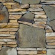 Mosaic stone wall — Stock Photo