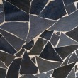 Stock Photo: Mosaic stone wall