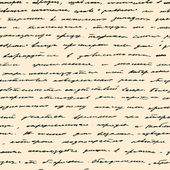 Hand written text. Vector seamless background — Stok Vektör