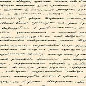 手書きのテキスト。シームレスな背景のベクトル — ストックベクタ