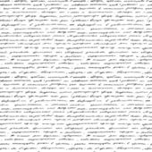Handwriting. Seamless vector background. — Cтоковый вектор