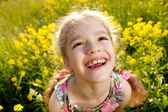 Portrait of a cheerful little girl — Foto de Stock