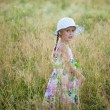 Girl in summer dress — Foto Stock