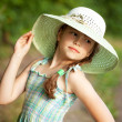 Coquettish girl — Stock Photo