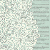 Shabby vintage wallpaper background — Stock Vector