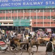 Old Delhi Station — Stock Photo #10749017