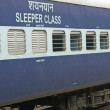 Indian Railways Sleeper Carriage — Stock Photo