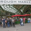 Stock Photo: Borough Market