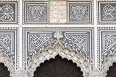 Islamic Architecture — Stok fotoğraf