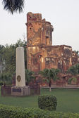 Memorial in Lucknow — Stock Photo