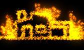 House on fire — Stockfoto