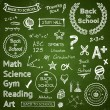 Stock Vector: Back-to-school hand-drawn elements