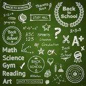 Back-to školní ručně tažené prvky — Stock vektor