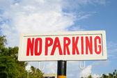 Parking nie — Zdjęcie stockowe
