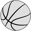 Basketball — Stock Vector