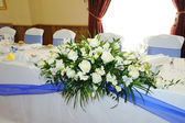 Head Table At Wedding — Stock Photo
