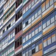 Contemporary French Housing Block — Stock Photo