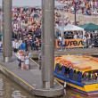 Stock Photo: Festival Ferry