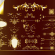 Golden ornate page decorative elements — Vector de stock #11987508
