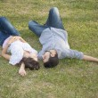 Couple on the ground — Stock Photo