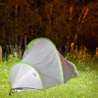 Stock Photo: Touristic tent at night