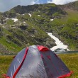 Stock Photo: Touristic tent in mountains