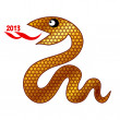 Snake  illustration — Vector de stock  #11389679