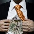 Businessman — Stock Photo #11691503