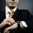 Businessman — Stock Photo #11691618
