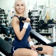 Sport girl - Stock Photo