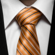 Businessman — Stock Photo #11700094