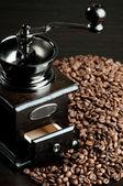 Still life coffee — Stock Photo