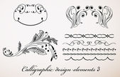 Vintage calligraphic design elements 3. — Stock Vector