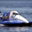 Grand Prix Formula 1 H2O World Championship Powerboat — Stock Photo