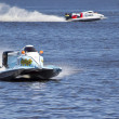 Formula 1 H2O World Championship Powerboat. - Stock Photo