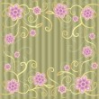Seamless floral pattern — Vector de stock #11124567