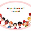 International school — Stock Photo