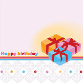 A gift box and background for your postcards — Stock Vector