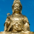 Stock Photo: Golden Statue of Guan Yin