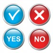 Button yes and no — Stock Vector