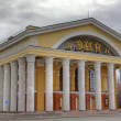 Big drama theatre in Petrozavodsk. Karelia, Russia — Stock Photo