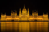 The parliament in Budapest — Stock Photo