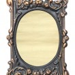 Ornate vintage frame isolated — Stock Photo #11061122