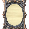 Ornate vintage frame isolated - Stock Photo
