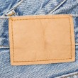 Jeans with label — Stock Photo #11434601